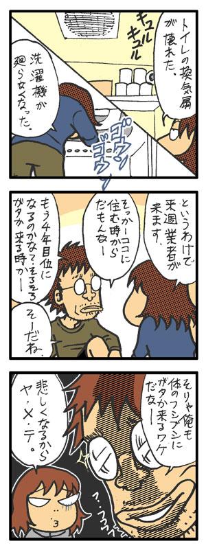 vol.655_20091113.jpg