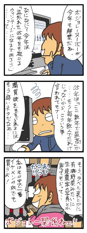 vol.659_20091119.jpg