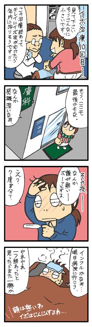 vol.671_20091208.jpg