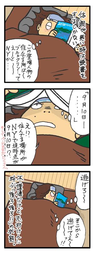 vol.674_20091211_2.jpg