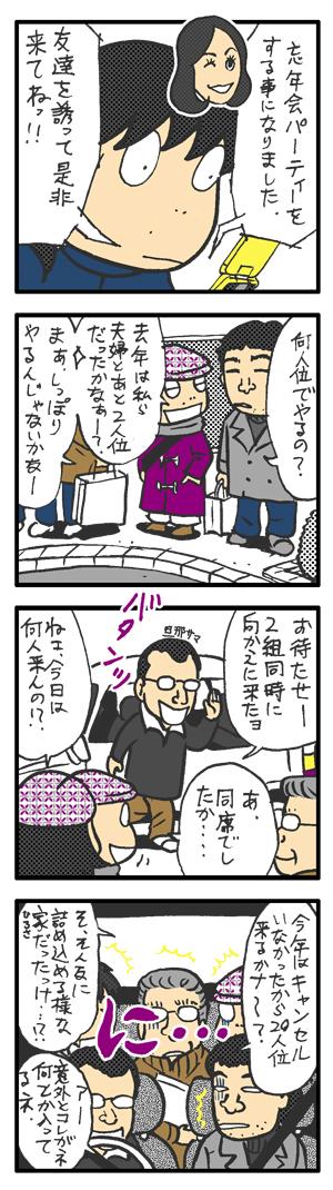 vol.685_20091229.jpg