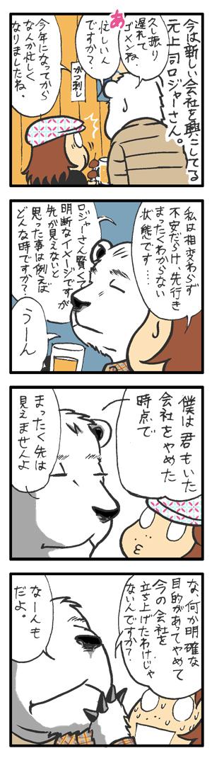 vol.713_20100210.jpg