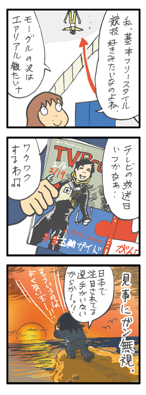 vol.719_20100219.jpg