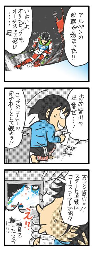vol.725_20100301.jpg