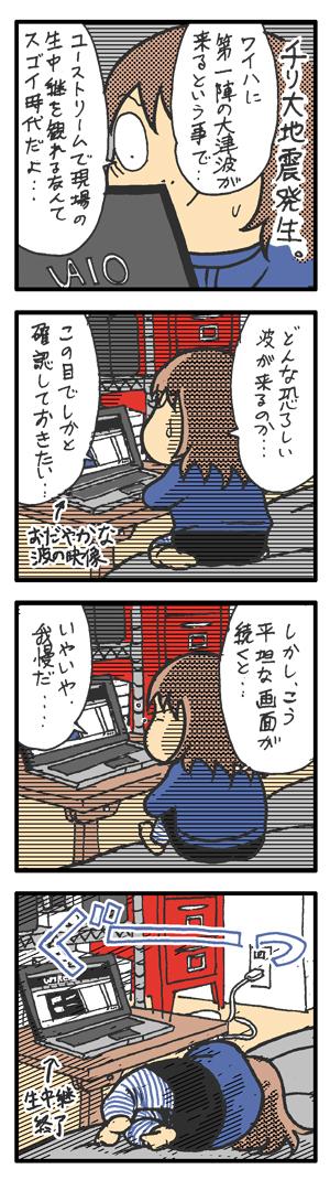 vol.727_20100303.jpg
